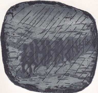 An Rince Fada, image